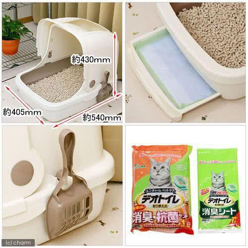 貓砂盆規格
