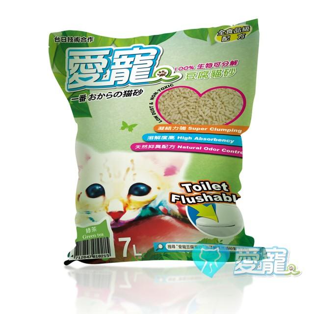 人氣貓砂豆腐砂