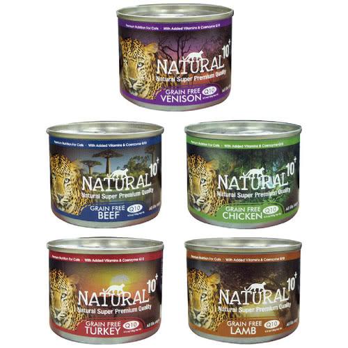 Nature10+貓咪主食罐