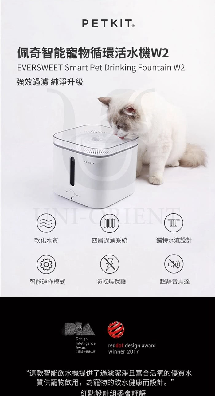 petkit飲水機