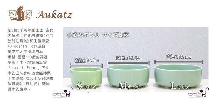 日本貓咪多喝水碗