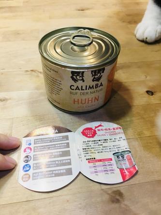 德國凱琳主食貓罐雞鮭口味