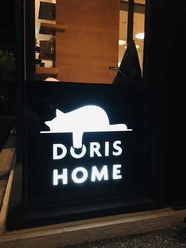 doris home