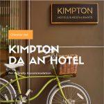 Kimpton Da An Hotel金普頓大安酒店 [台灣寵物友善住宿首屈一指五星飯店,豬樂貓寵物開趴好去處 ]